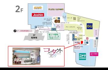 イオン藤井寺店内見取り図
