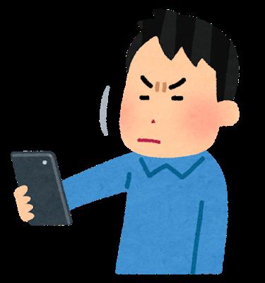 sick_rougan_smartphone (1)